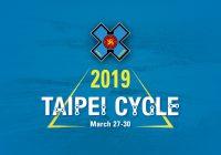 2019 Taipei Cycle Show