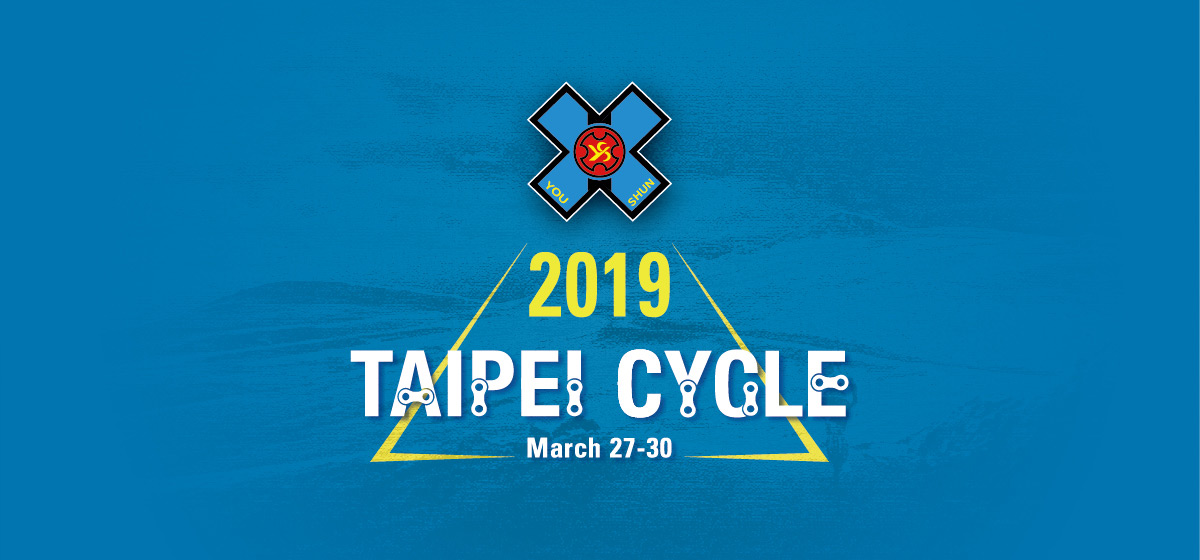 2019 Taipei Cycle Show
