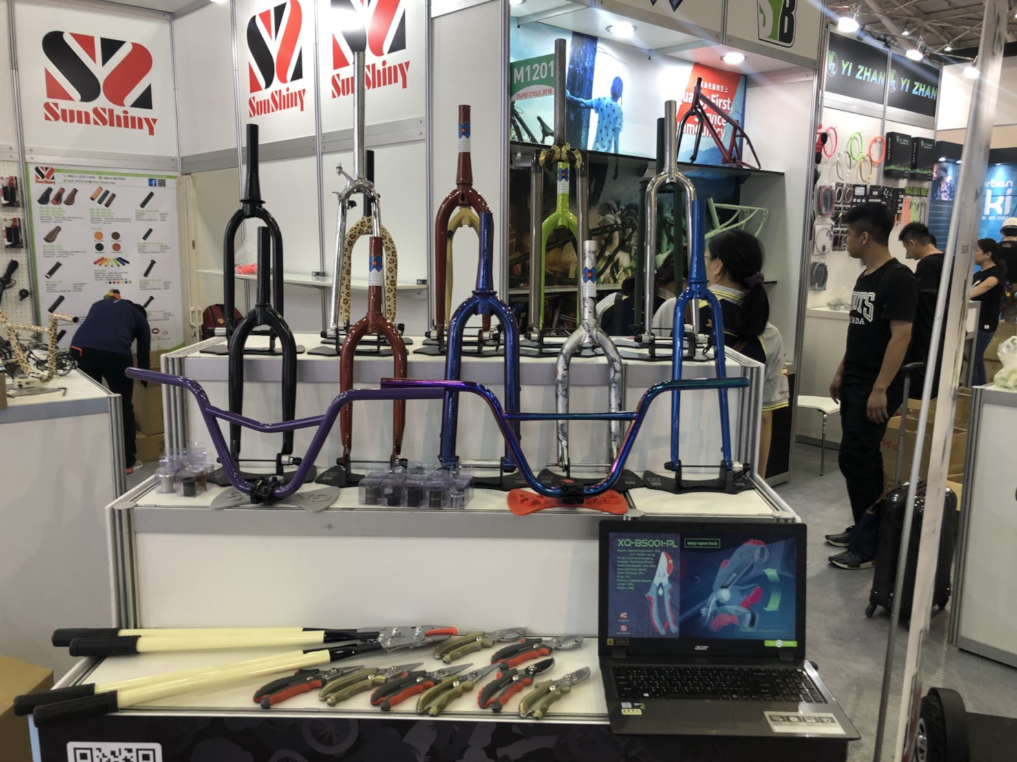 Show Booth 03